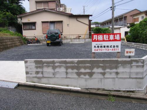 ニュー黒潮台 岡庭駐車場